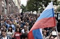 Тысячи москвичей митингуют за допуск независимых кандидатов на выборы в гордуму