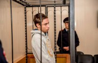США осуждают шестилетний приговор российского суда украинцу Грибу
