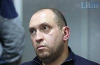 Суд взыскал с Альперина половину его залога в сумме 35 млн гривен