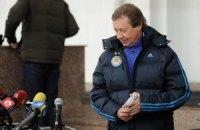 Семин объяснил, почему заплакал, прощаясь с «Динамо»