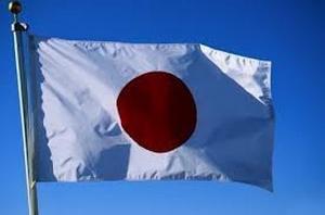 Япония окажет Сирии дополнительную помощь в размере $60 млн