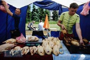 Влада скасує заборону на торгівлю домашніми молоком і м'ясом