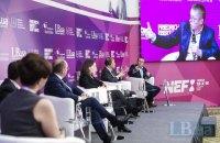 Х Национальный экспертный форум в Одессе (фотоотчет)