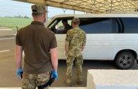 Боевики третьи сутки блокируют работу пропускных пунктов