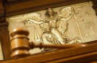 Рада дозволила судити заочно