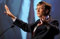 Статки Білла Гейтса за рік зменшилися на $4 млрд