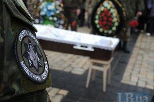 З Донбасу вивезли 50 тіл загиблих військових (оновлено)