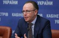 """Кабмин уволил """"вечного"""" замглавы ФГИ Дмитрия Парфененко"""