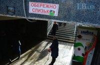 У київському метро за рік виявили сім випадків жебрацтва з дітьми