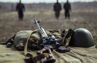 Російські найманці на Донбасі чотири рази порушили перемир'я за добу