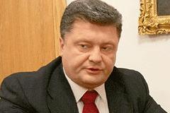 Петро Порошенко: Україна дуже залежна від умов світової торгівлі
