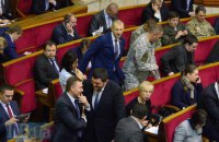 """""""Народный фронт"""" надеется, что Президент и фракция поддержат программу Яценюка"""