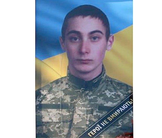 17-річний Назар Якубовський загинув дорогою на бойове завдання