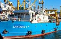 КНДР отпустила задержанное российское судно с 17 моряками