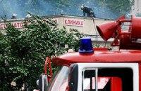 В Одессе горела поликлиника медуниверситета