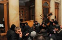 Одесский облсовет просит наказать участников и организаторов штурма мэрии