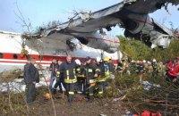 Возле Львова из-за крушения самолета Ан-12 погибло пять человек (Обновлено)