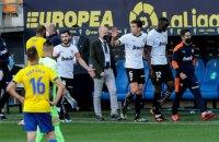 Матч чемпіонату Іспанії перервали через расизм