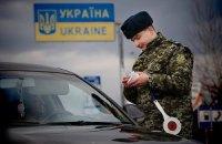 Украина на время перестала пропускать в Крым автомобили, - крымская таможня