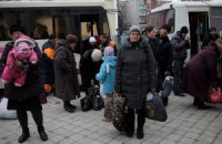 """З """"гарячих точок"""" Донецької області виїхали понад мільйон жителів, - ОДА"""