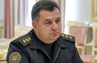 Полторак сподівається зробити українську армію повністю обороноздатною до 2020 року