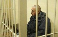 Доброволець Церцвадзе вийшов на свободу