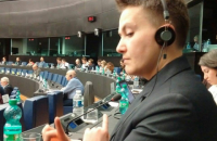 Савченко опубликовала фото из Страсбурга