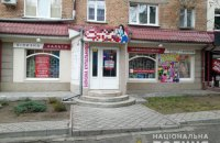 В Белой Церкви за 50 секунд ограбили магазин меха на 130 тыс. грн