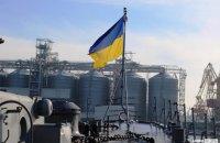 ВМС відпрацьовують заходи з приведення флоту у бойову готовність