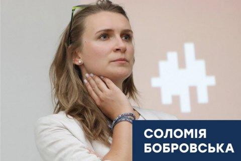 """З """"Голосу"""" можуть вийти десять народних депутатів, - Бобровська"""