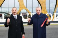 Эрдоган открыл первый международный аэропорт в Нагорном Карабахе