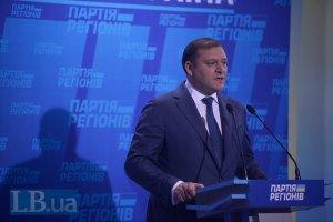 Добкин призывает прекратить АТО и сесть за стол переговоров