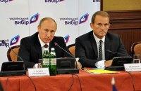 Путин хочет, чтобы диалог между властью и сепаратистами в Украине наладил Медведчук
