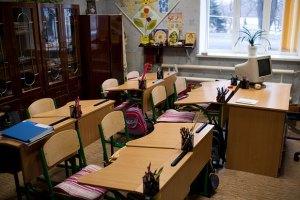 В британской школе обучают на 31 языке