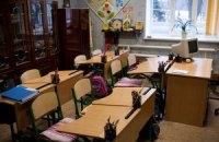 У Донецьку закривають українські класи