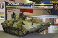 """Під """"Укроборонпромом"""" пройшов мітинг з вимогою звільнити його керівника"""