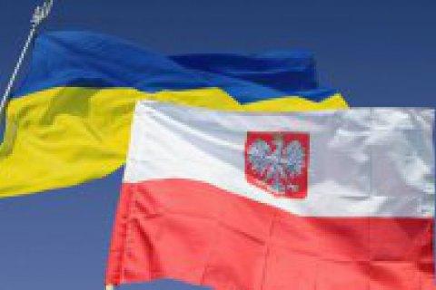 Польща закликала Україну до консультацій з приводу навчання мовами нацменшин у школах