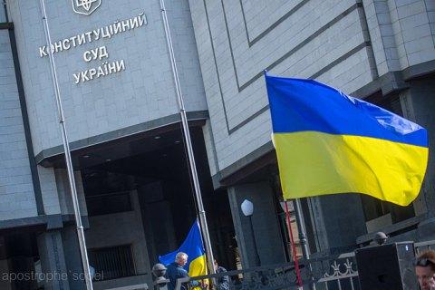 Конституционный Суд отверг слухи о срыве инаугурации путем отставки главы суда