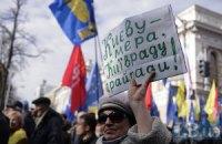 Оппозиция добилась трансляции заседания Рады на улице