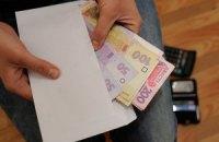 Размер невыплаченных зарплат в феврале увеличился до 1,6 млрд грн, - Госстат