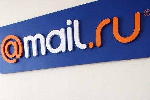 Mail.Ru Group оцінила в $13 млн свої втрати від блокування в Україні