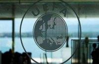 УЕФА требует от национальных лиг компенсацию в 275 млн евро за перенос Евро-2020, - СМИ