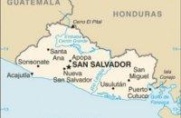 Западные послы озабоченны политическим кризисом в Сальвадоре