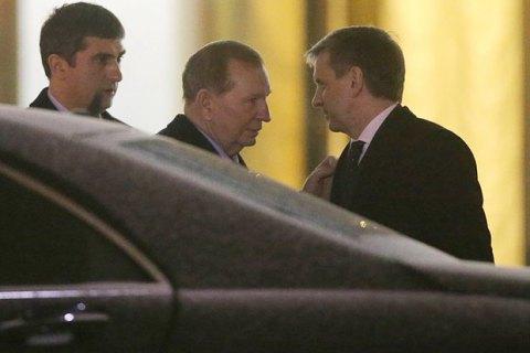 В Минске завершилась встреча контактной группы