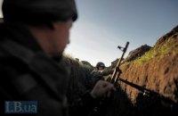На Донбассе с начала дня ранен один военнослужащий