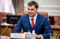 Рада приняла программу действий Кабмина