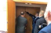 ГБР провело обыски в налоговой Киева и двух областей