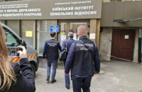 ДФС проводить обшук в земельному департаменті КМДА