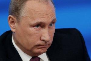 Путін порадив росіянам уникати латинських букв