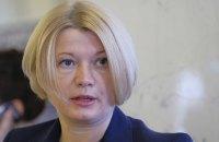 Геращенко назвала преступлением решение забрать из программы медицинских гарантий деньги для закупки вакцин